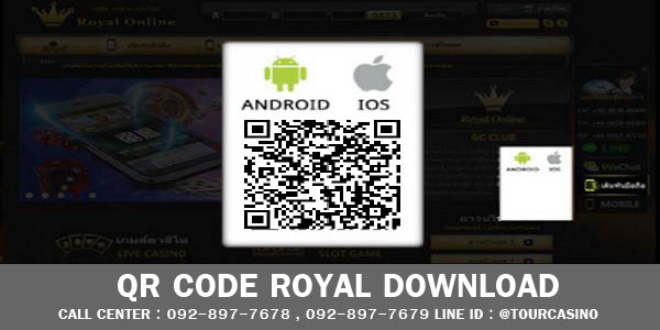 Qr code royal android