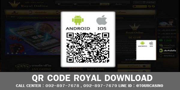 Qr code royal ios