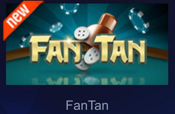 How to login to play Fantan