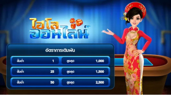 Betting Rules And payout rates sicbo vietnam
