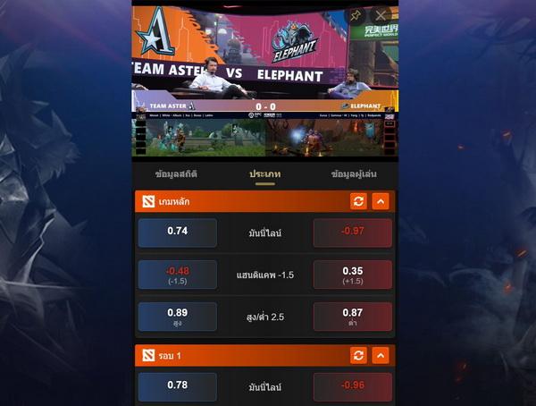 ESports Description