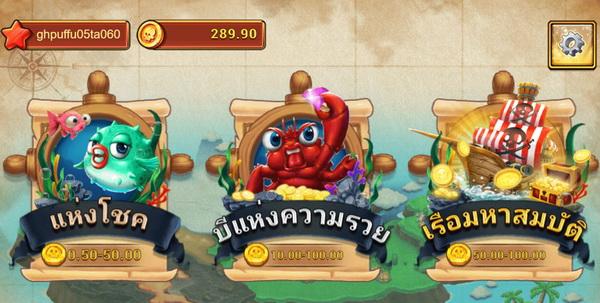 ห้องเล่น Bao Chuan