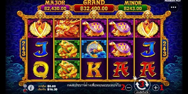 วิธีเล่นสล็อตเกมส์ 5 สิงโตทอง