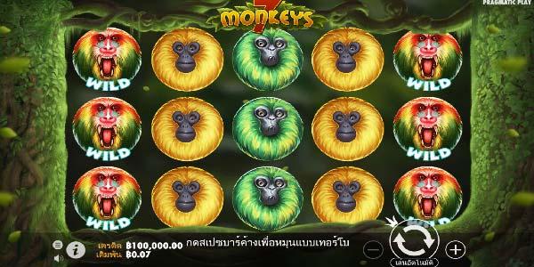 วิธีเล่นสล็อตลิงขี้เล่น