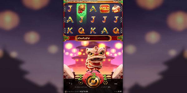 วิธีเล่นสล็อตเกมส์ราชสีห์แห่งความมั่งคั่ง