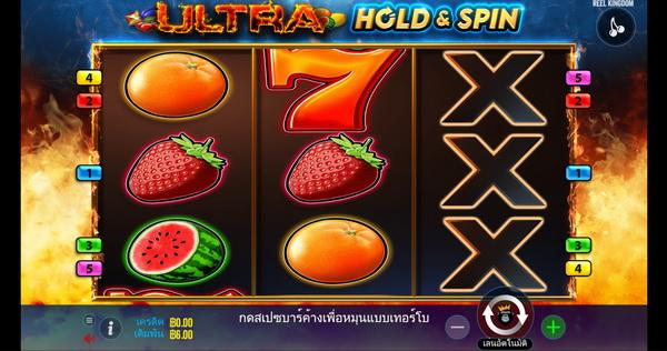 วิธีเล่น Ultra Hold & Spin