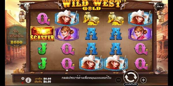 วิธีเล่น Wild West Gold