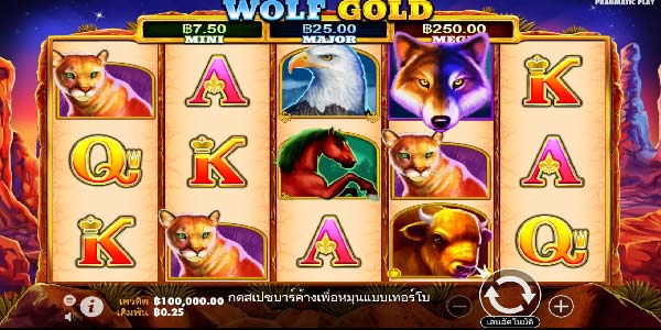 วิธีเล่นสล็อตหมาป่าทอง