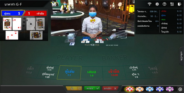 who to play Baccarat Insurance