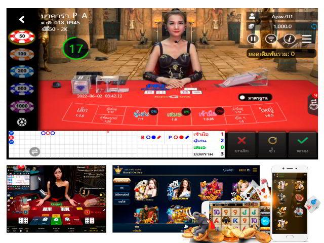 Casino Online Website