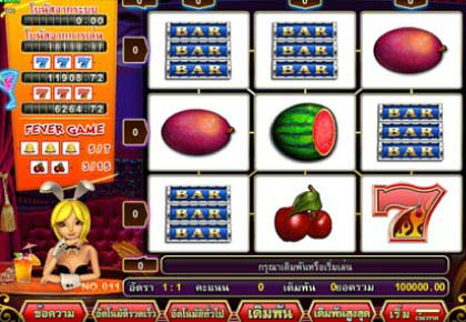 gclub slot game