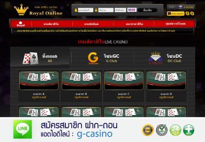 GClub1688 Casino