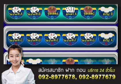 Royal Hill Casino Online