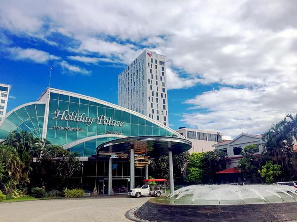 โรงแรมฮอลิเดย์ พาเลซ ปอยเปต