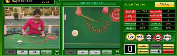 วิธีเล่นการพนันออนไลน์บนเว็บไซต์ www.snow98.com หลากหลายเกมทั้งคาสิโนออนไลน์ในมือถือ หรือจะเล่นในคาสิโนที่ปอยเปต ทุกวิธีสามารถใช้หาเงินได้จริง เขียนและเรียบเรียงจากผู้มีประสบการณ์นับ10ปี | topics by tabooyesterday856