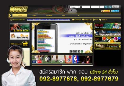855BET Website