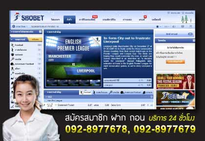 SBOBET Website