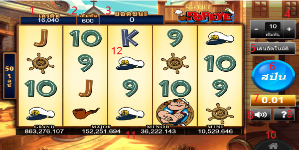 Game details page Popeye Slot