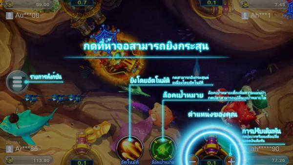 How to play Ocean Emperor slot