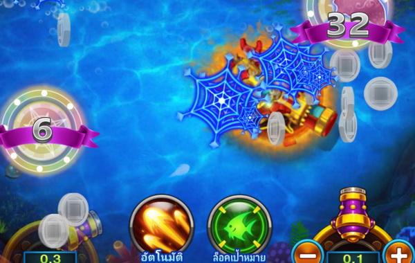 Ocean Emperor slot rules