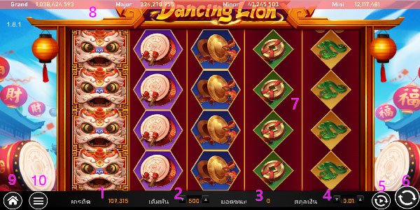 Play guide Dancing Lion Slot