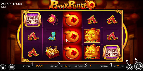 Play guide Piggy Punch