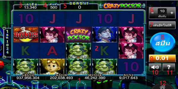 Play guide crazy doctor slot