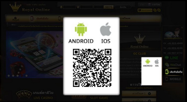 Qr code download Apk for ios