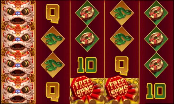 Symbols and payout rates Dancing Lion Slot