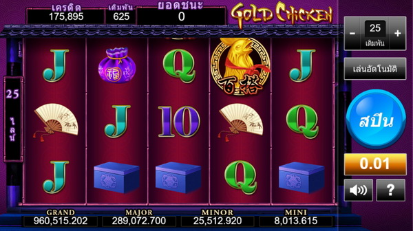 Vocabulary Gold Chicken Slot for beginners