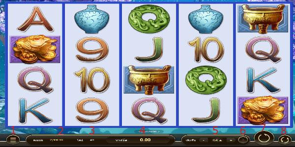 Play guide Moonlight Treasure