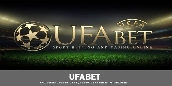 เว็บ Ufabet