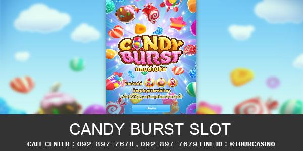 เกมส์ Candy Burst Slot