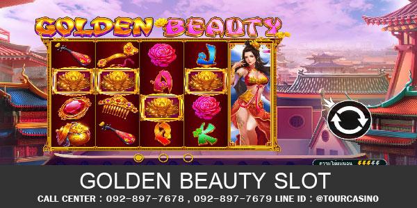 เกมส์สล็อต Golden Beauty