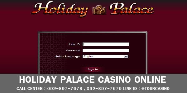Holiday Palace Casino online