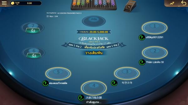 เกมส์ไพ่ Virual Blackjack