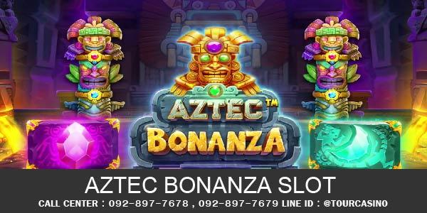 เกมส์สล็อต Aztec Bonanza