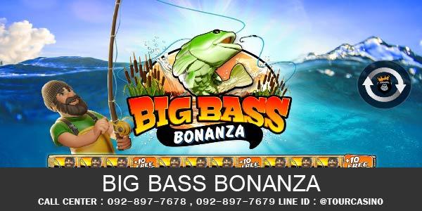 เกมส์สล็อต Big Bass Bonanza