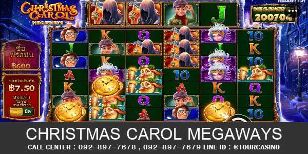 เกมส์สล็อต Christmsa Carol Megaways