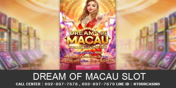 เกมส์ Dream of Macau Slot