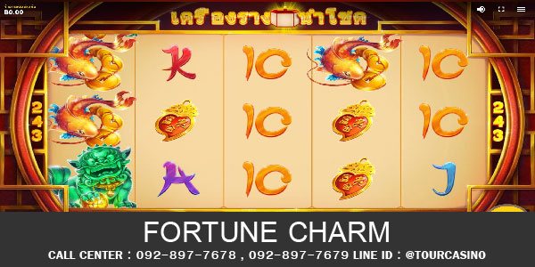 เกมส์สล็อต Fortune Charm