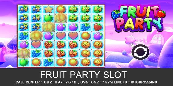 เกมส์สล็อต Fruit Party