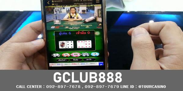 Gclub888