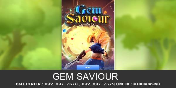 เกมส์สล็อต Gem Saviour