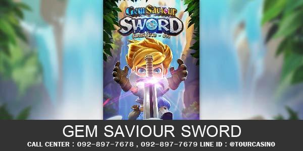 เกมส์สล็อต Gem Saviour Sword