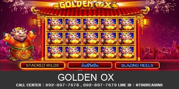 เกมส์สล็อต Golden OX