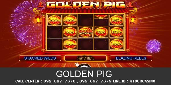 เกมส์สล็อต Golden Pig