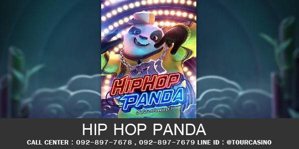 เกมส์สล็อต Hip Hop Panda