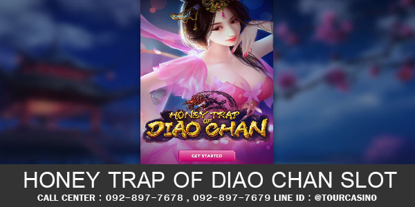 สล็อต Honey Trap Of Diao Chan