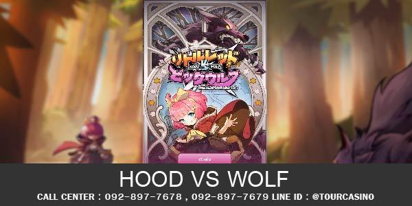 เกมส์สล็อต Hood vs Wolf